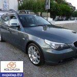 Osłona silnika BMW 5 E61