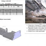 instrukcja montazu mostu Suzuki SX-4 2006
