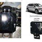 instrukcja montazu osłona silnika Ford Kuga 2013 1.0478.00