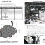 instrukcja montażu osłona silnika volkswagen 1.0231.00