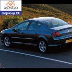 Osłona silnika dolna Peugeot 407 2004