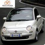 osłona silnika dolna Fiat 500_2007