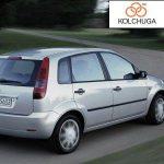 Osłona silnika dolna Ford Fiesta 2002-2008