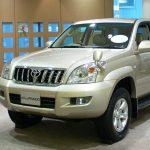 Osłona silnika dolna Toyota Land Cruiser Prado 2002