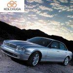 Osłona silnika dolna Jaguar XJ8 2003