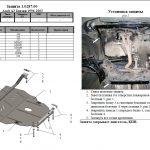 Instrukcja montazu osłona silnika Audi 1.0287.00