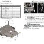 Instrukcja montazu osłona silnika Audi 1.0457.00